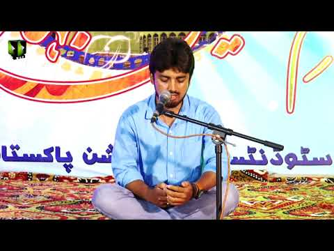 [Shab-e-Dua] یوم مستضعفینِ جہاں | Dr. Murtaza |  Shabaan 1439/2018 - Urdu