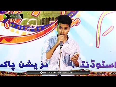 [Shab-e-Dua] یوم مستضعفینِ جہاں | Br. Jari | Shabaan 1439/2018 - Urdu
