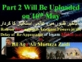 Come for the revenge of Karbala - Noha - urdu