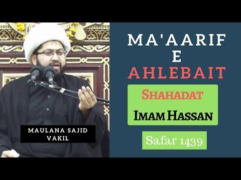 26th Safar 1439 Hijari 2017-18 - Topic: Ma\'aarif e Ahlebait (A.S) Shahadat Imam Hasan a.s -H I Sajid Hussain Va