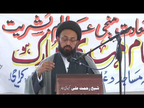 [ؒLecture] Topic: عصر غیبت میں علماء کی ذمہ داریاں | H.I Sadiq Raza Taqvi - Urdu