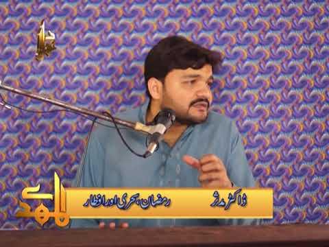 Ramzan Main Sehri aur Aftar | Dr Mudasir - Urdu