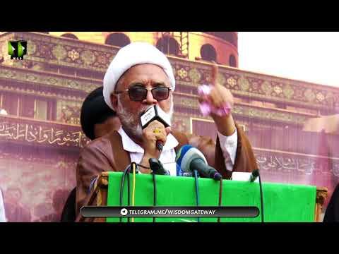 [Markazi Murdabad America Rally] Speech: H.I Mirza Yousuf Hussain | 13 May 2018 - Karachi - Urdu