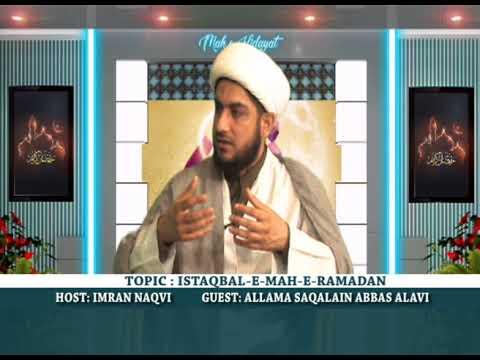 [MAH E HIDAYAT] Topic: Istaqbal e Mah e Ramadan Moulana Saqalain Abbas Alawi Urdu 2018