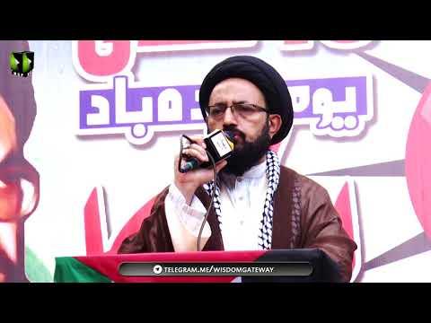 [Youme Murdabad America] Speech: H.I Sadiq Raza Taqvi | 16 May 2018 - Karachi - Urdu
