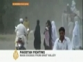 Desperate Pakistanis flee violence in Swat - 10May09 - English