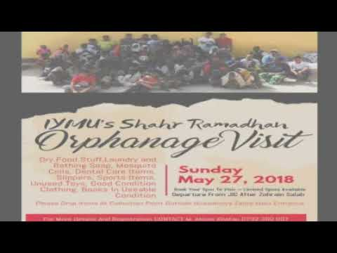 Ayyam-e-Ramadhan Majlis 8th Ramadhan 1439 Hijari 2018 By H I Syed Ali Murtaza Zaidi at Mombasa Kenya - Urdu