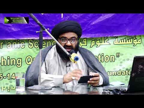 [Dars:7] Ma\'arif Quran : Surah-e-Saff | H.I Kazim Abbas Naqvi | Mah-e-Ramzaan 1439 - Urdu