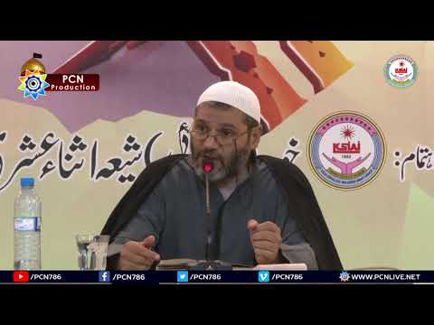 Seminar 8th Ramzan 1439 Hijari 24th May 2018 Topic : Seerat e Bibi Khadeeja (S.A) By H I Sajjad Mehdavi - Urdu