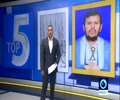 [28 May 2018] Ansarullah slams KSA, UAE for financing Takfiris in Yemen - English