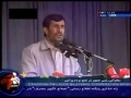Farsi English Sub - Pres. Ahmadinejad - 22Apr09 - On His Experiences from Durban II Confrnce