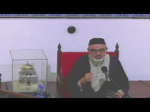 [11th Night Mahe Ramadhan] Topic: Surah Luqman -  Agha Syed Ali Murtaza Zaidi 2018 Urdu