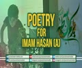 Poetry for Imam Hasan (A) | Farsi sub English