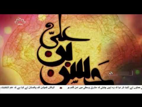 [30May2018] نواسہ رسول حضرت امام حسن علیہ السلام کا جشن ولادت باسعادت  -