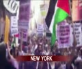[Quds Day 2018] Newyork, USA Promo | Silence Is Not An Option | English