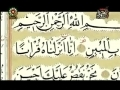 Movie - Prophet Yousef - Episode 15 - Persian sub English