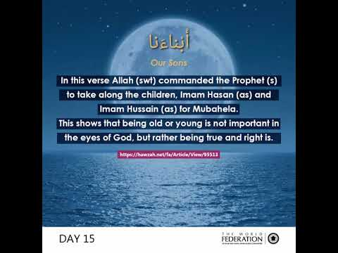 Day 15 of #FeedYourSoul : The Status of Imam Hasan (as) - English