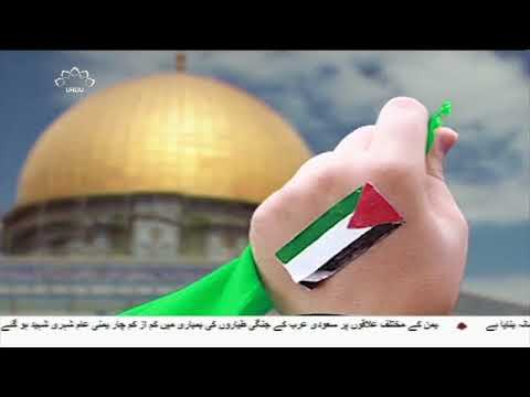 [07Jun2018] عالمی یوم القدس کے جلوسوں میں شرکت کی اپیل - Urdu