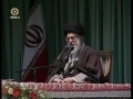 Full Speech 12thMay09 - Leader Ayatollah Khamenei Speech to People of Kurdistan - English
