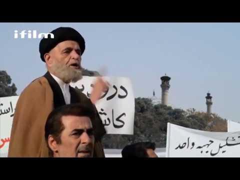 """مسلسل \""""شاه إيران\"""" - الحلقة 22 - Arabic"""