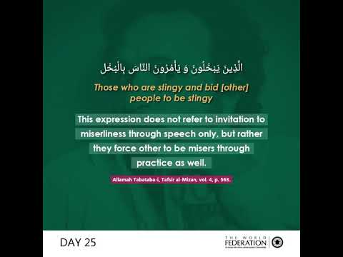 Day 25 #FeedYourSoul: Who is a Miser - English