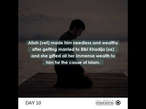 Day 10# In Honour of Sayyida Khadija (SA) - English