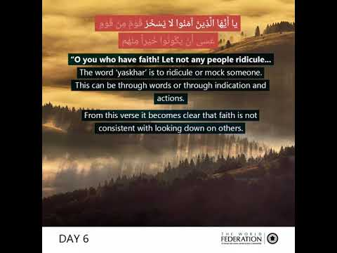 Day 6# Allah swt is the Only Judge - English