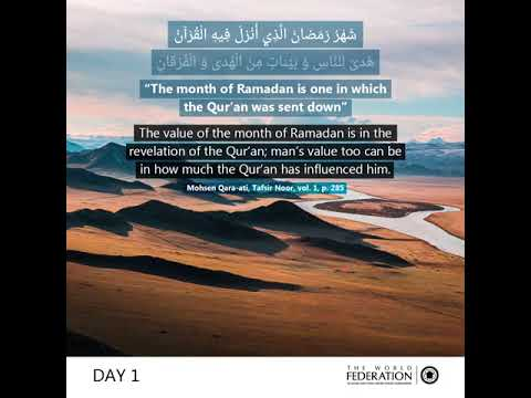 Day 1# How Will I Make the Most out of this Shahr Ramadan - English