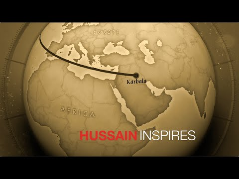 #HussainInspires - English