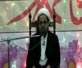 Jashan Wiladat Bibi Hazrat Fatima SA 7th March 2018 By Allama Muhammad Raza Dawoodani at Al-Sadiq a.s G-9/2 - Urdu
