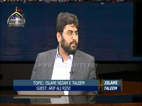 13th June 2015 Topic: Islami Nizam e Taleem By Agha Syed Arif Ali Rizvi - Urdu