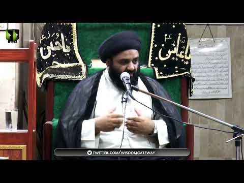 Topic : انتظار کے معنی | H.I Kazim Abbas Naqvi - 03 July 2018 - Urdu