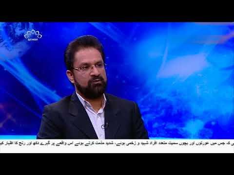[04Jul2018] یمنی فوج کے زیر زمین راکٹ لانچروں کی رونمائی  - Urdu