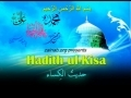 Hadith ul-Kisa with comments from Ayatullah Behjat & Masaib in Persian - Arabic sub English