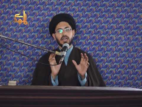 Difaye Nabuwat Main Hazrat Khadija Ka Kirdar | H.I Farrukh Rizvi - Urdu