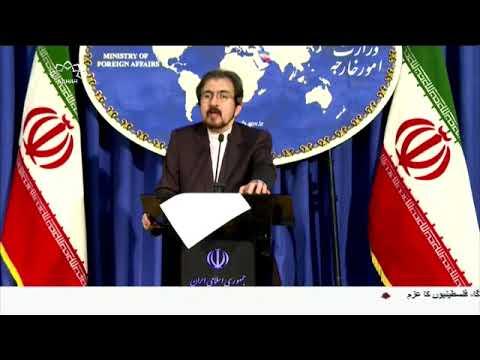 [18Jul2018] یمن میں تین ماہ کی جنگ بندی کا تجویز کا خیر مقدم  - Urdu