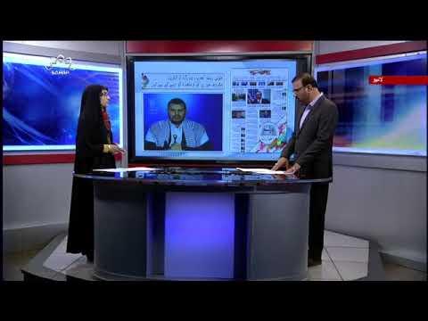 [18Jul2018] حوثی رہنما الحدیدہ بندرگاہ کا کنٹرول مشروط طور پر اقوام متح