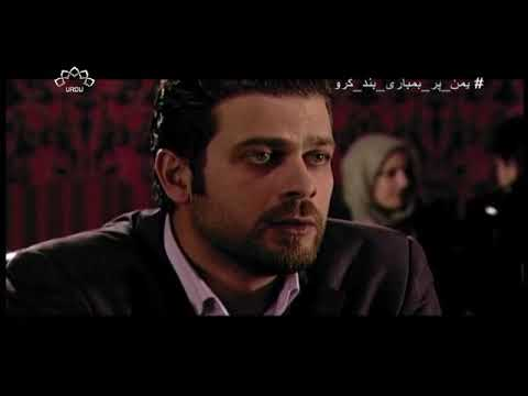 [ Drama Serial ] فیکٹر 8 - Fector 8 Episode 02 | SaharTv - Urdu