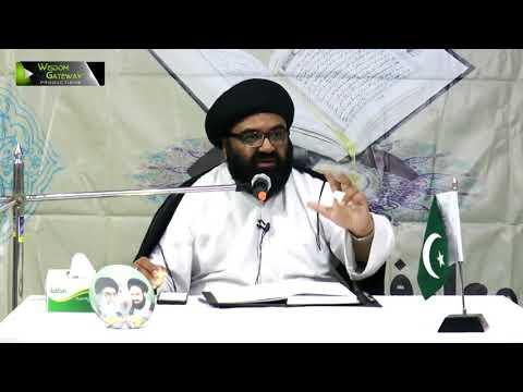 [Dars:03] Ma\\'arif Quran : Surah Ash-Sharh - سورة الشرح | H.I Kazim Abbas Naqvi-Urdu