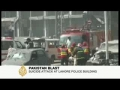 Lahore bomb blast attack - Dozens dead - 27May09 - English