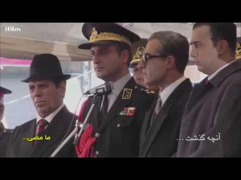 """مسلسل \""""شاه إيران\"""" - الحلقة 60 - Arabic"""