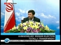 English - President Ahmadinejad - Question Answer session Press Conf. - 25 May 09