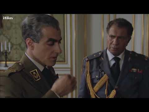 """مسلسل \""""شاه إيران\"""" - الحلقة 68 - Arabic"""