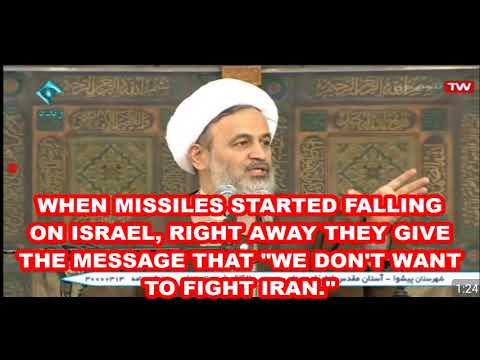 ISRAEL GOT SCARED - Farsi sub English