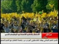Sayyed Hassan Nasrallah - Speech on 29thMay2009 - Liberation Day - English