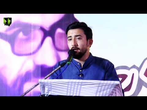 [Mohsin-e-Millat Conference]  Tarana: Br. Ahmed Nasri | 04 Aug 2018 - Urdu