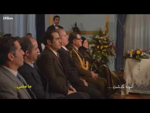 """مسلسل \""""شاه إيران\"""" - الحلقة 84 - Arabic"""