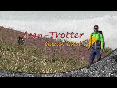 [Documentary] Iran-Trotter: Gazan Chal - English