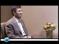 President Ahmadinejad - Revolution in Motion - 1 of 4 - English