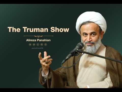 The Truman Show | Alireza Panahian 2018 Farsi Sub English